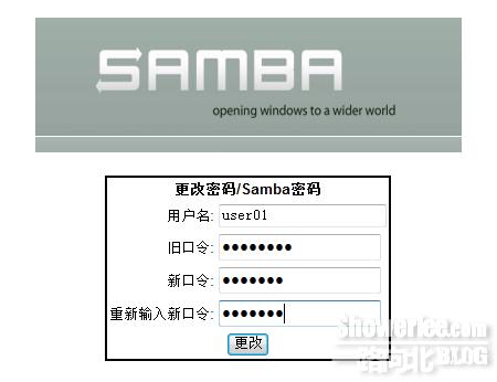 Centos6.3下利用changepassword修改samba账户密码