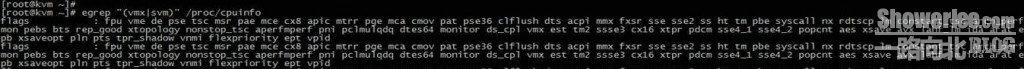 KVM安装配置笔记