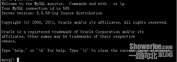 Centos6.3下单系统多mysql实例配置